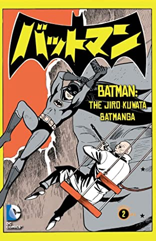 Batman: The Jiro Kuwata Batmanga #5