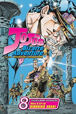 JoJo's Bizarre Adventure: Part 3--Stardust Crusaders Vol. 8