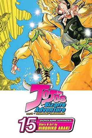 JoJo's Bizarre Adventure: Part 3--Stardust Crusaders Vol. 15