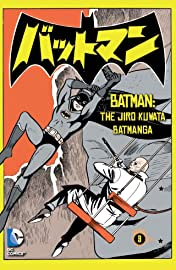 Batman: The Jiro Kuwata Batmanga #6