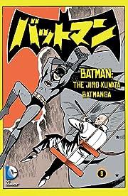 Batman: The Jiro Kuwata Batmanga #6