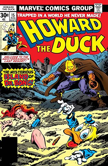 Howard the Duck (1976-1979) #15