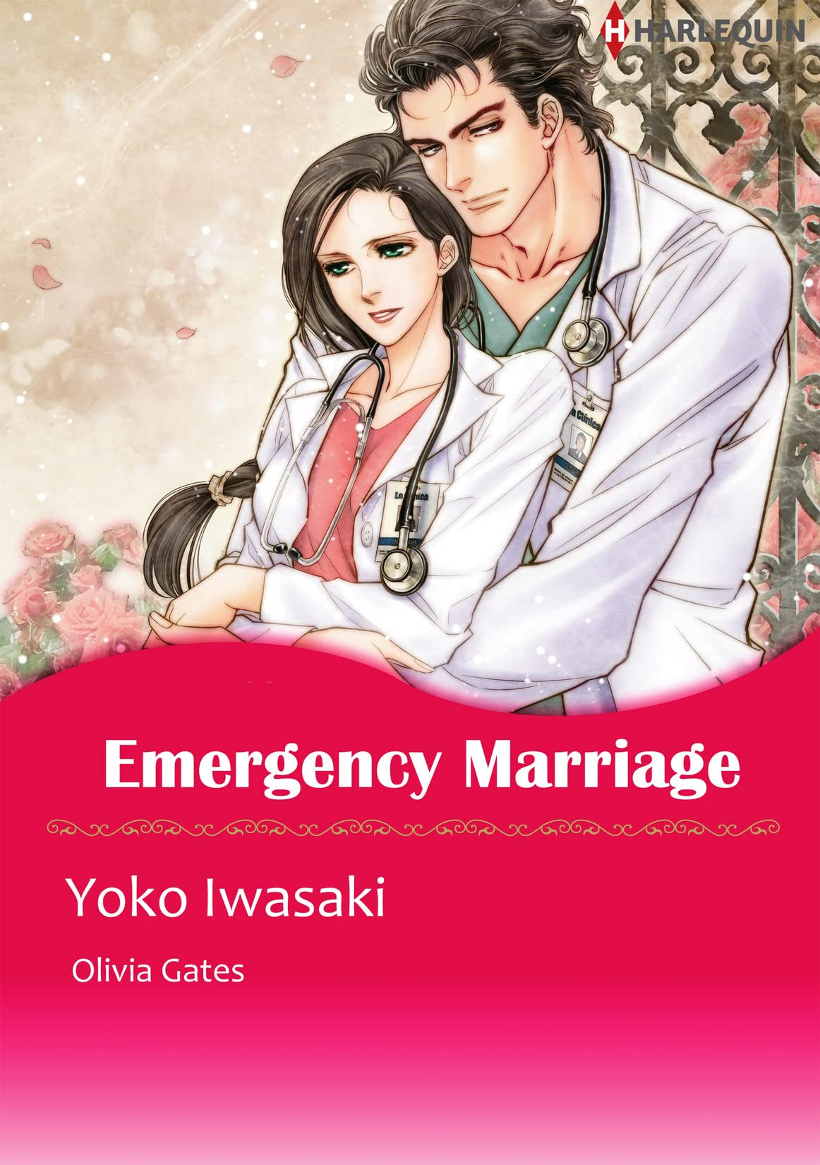 Emergency Marriage