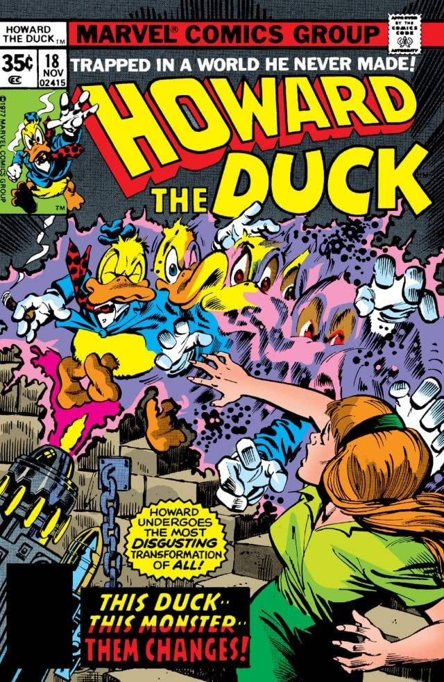 Howard the Duck (1976-1979) #18