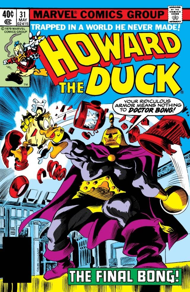 Howard the Duck (1976-1979) #31