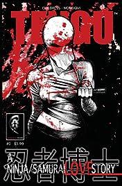 Tengu #0: A Ninja/Samurai Love Story
