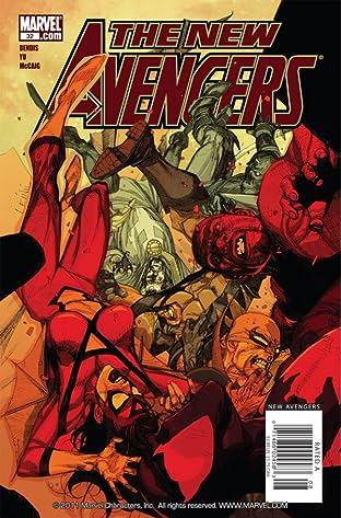 New Avengers (2004-2010) #32