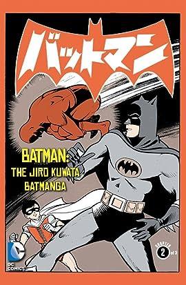 Batman: The Jiro Kuwata Batmanga #8