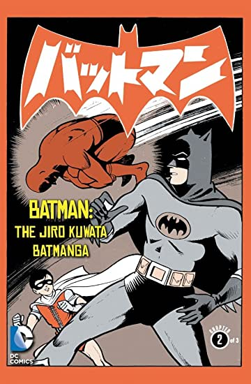 Batman: The Jiro Kuwata Batmanga #8