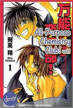 All-Purpose Chemistry Club! Vol. 1