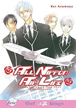 ANAL: All Nippon Air Line
