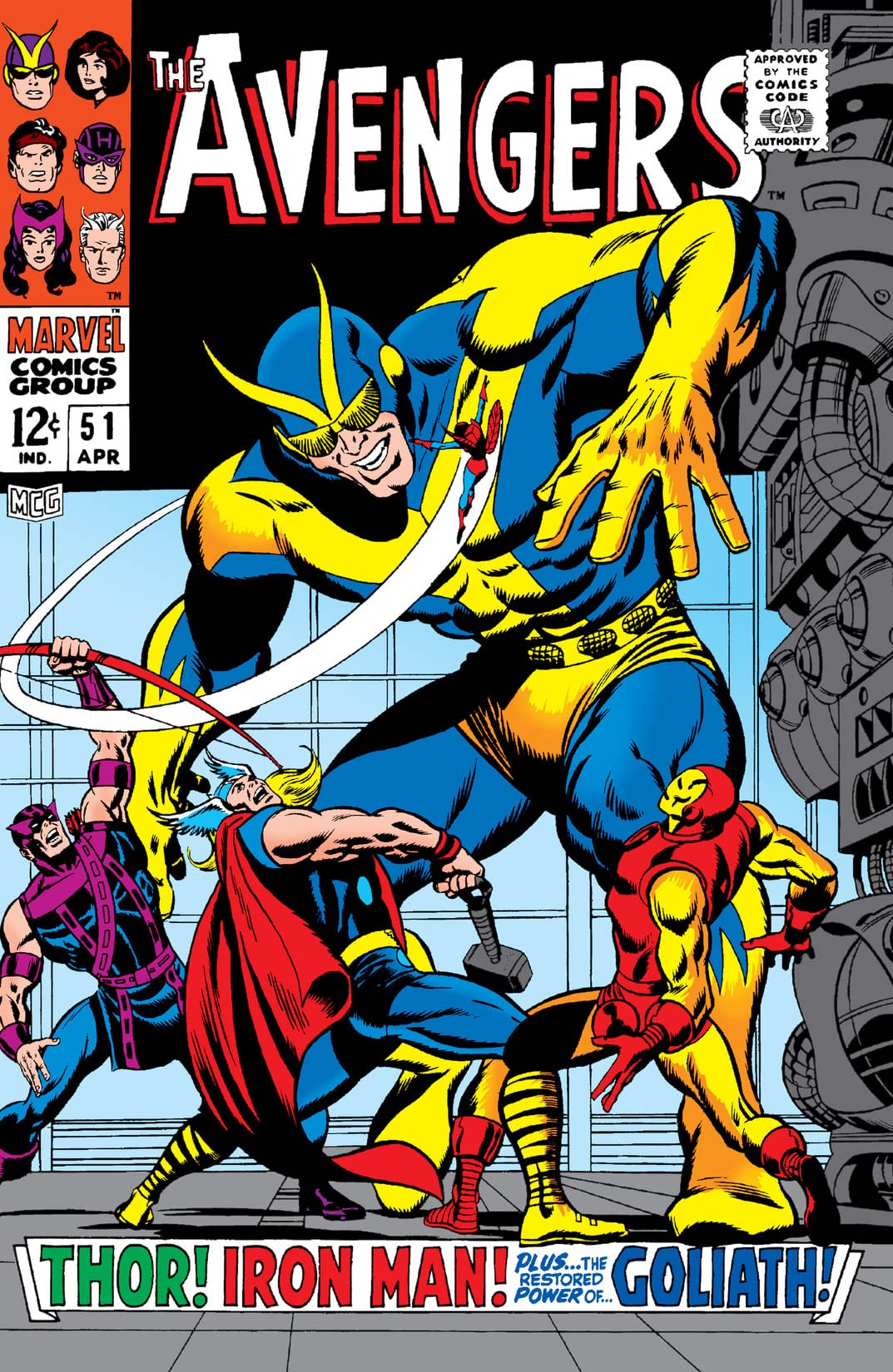 Avengers (1963-1996) #51