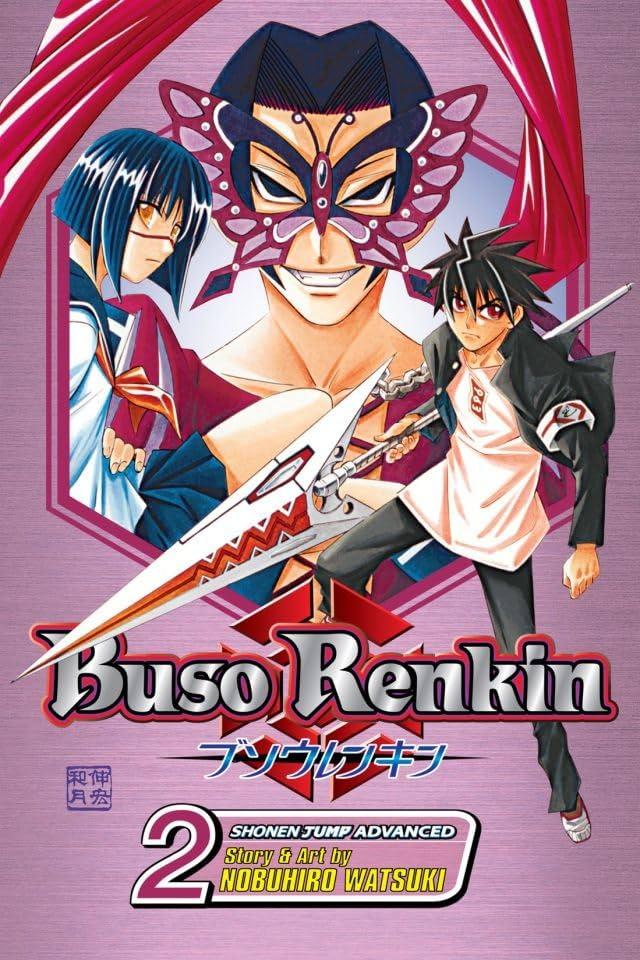 Buso Renkin Vol. 2