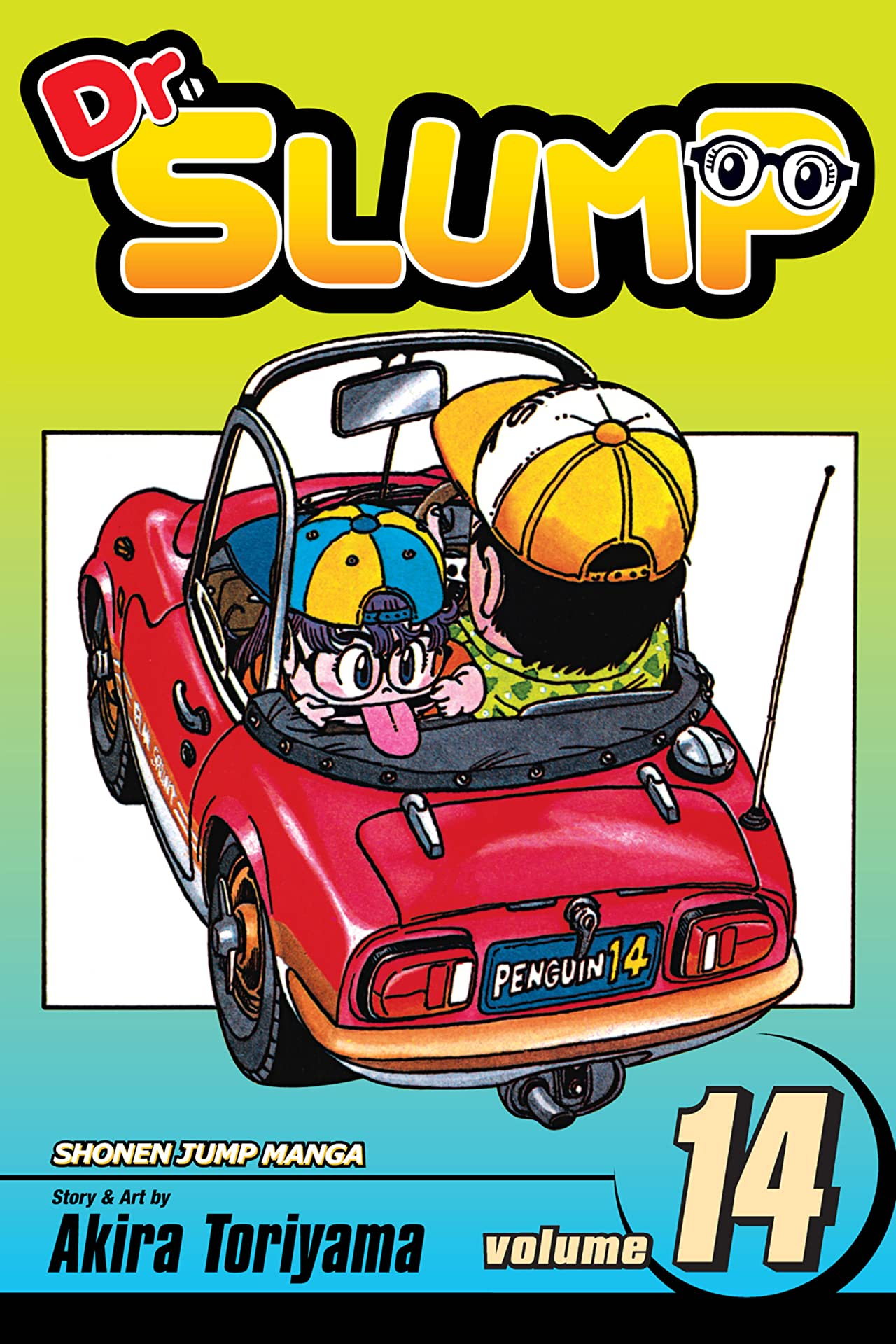 Dr. Slump Vol. 14