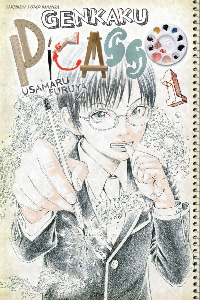 Genkaku Picasso Vol. 1