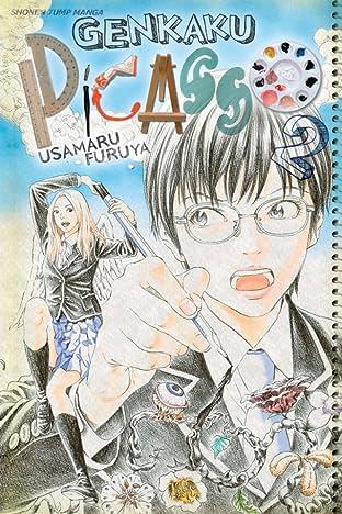 Genkaku Picasso Vol. 2