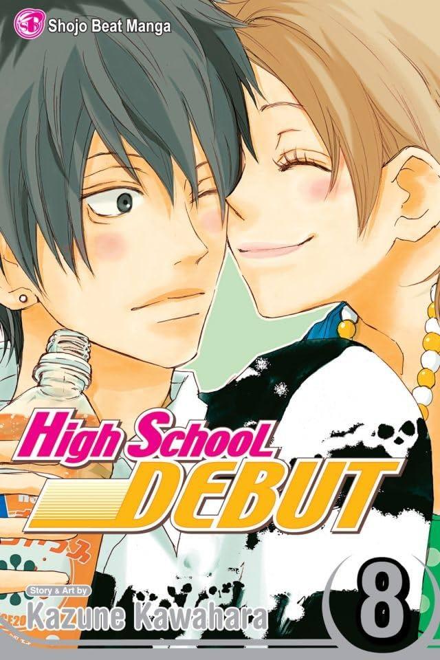 High School Debut Vol. 8