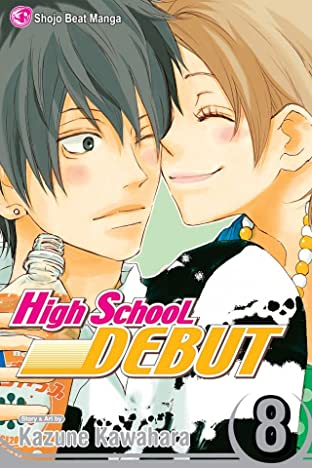 High School Debut Vol. 8
