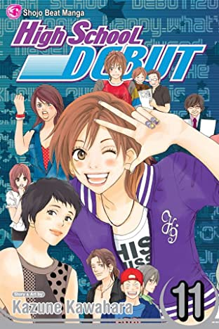 High School Debut Vol. 11
