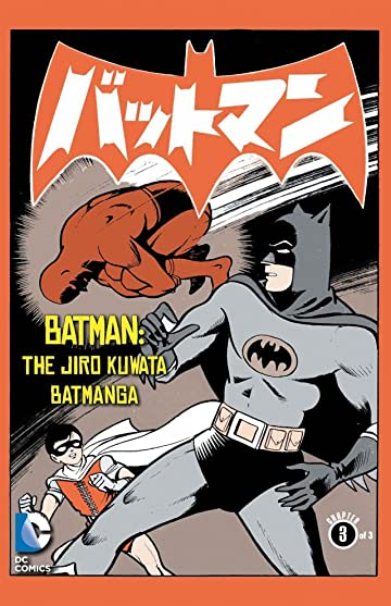 Batman: The Jiro Kuwata Batmanga #9