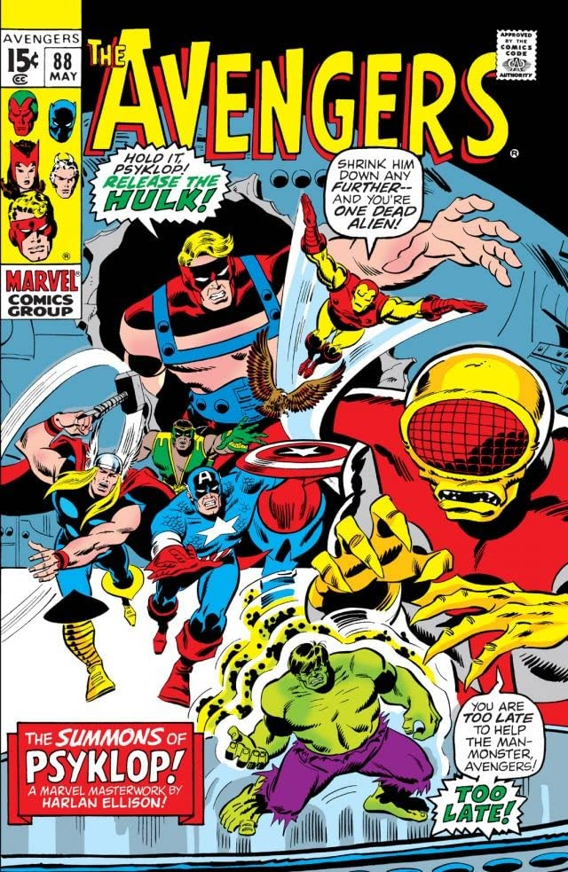 Avengers (1963-1996) #88