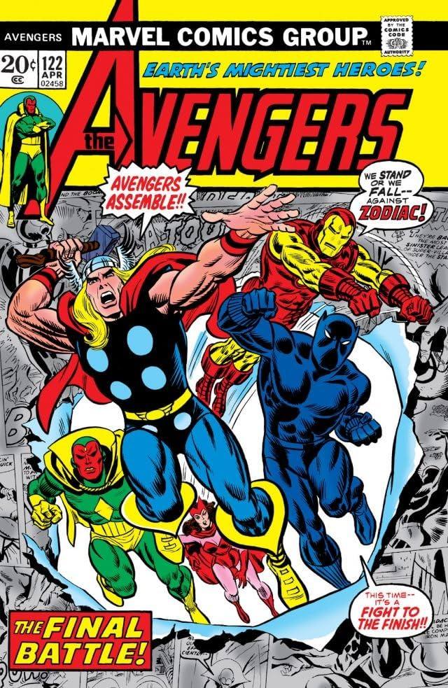 Avengers (1963-1996) #122