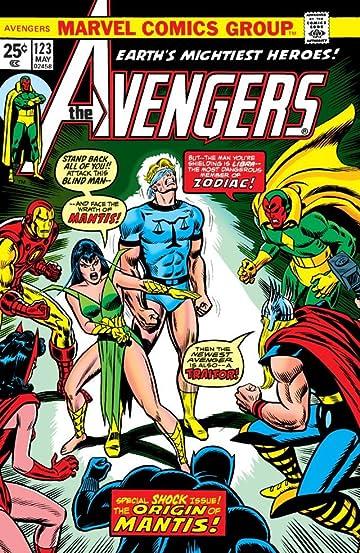 Avengers (1963-1996) #123