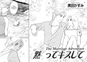 The Marriage Adventure