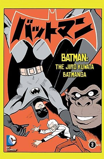 Batman: The Jiro Kuwata Batmanga #12