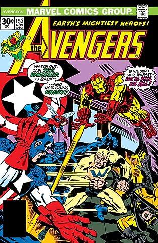 Avengers (1963-1996) #153