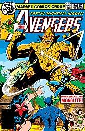 Avengers (1963-1996) #180
