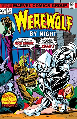 Werewolf By Night (1972-1988) #32