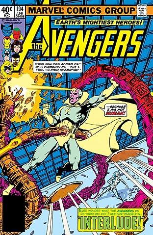 Avengers (1963-1996) #194