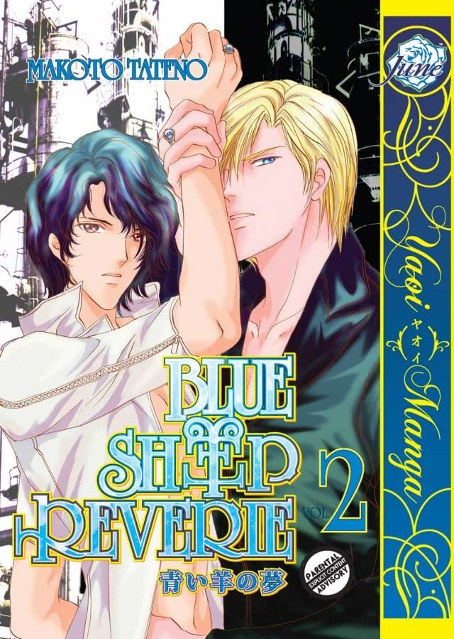 Blue Sheep Reverie Vol. 2