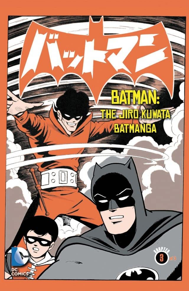 Batman: The Jiro Kuwata Batmanga #15