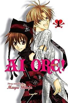 Ai Ore! Vol. 1