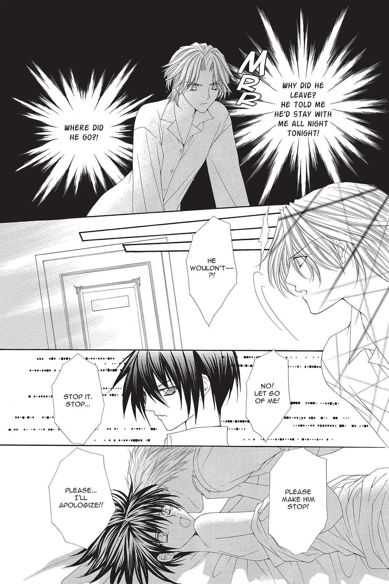 Ai Ore! Vol. 2