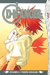 D・N・ANGEL Vol. 4