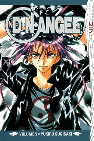D・N・ANGEL Vol. 5