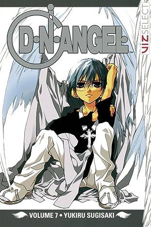 D・N・ANGEL Vol. 7