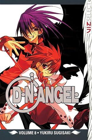 D・N・ANGEL Vol. 8