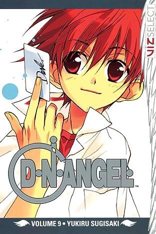 D・N・ANGEL Vol. 9