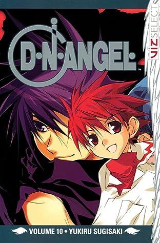 D・N・ANGEL Vol. 10