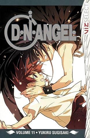 D・N・ANGEL Vol. 11