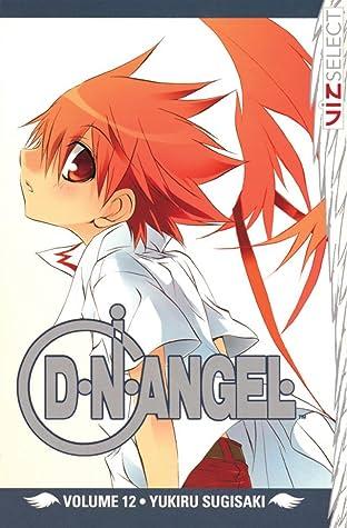 D・N・ANGEL Vol. 12