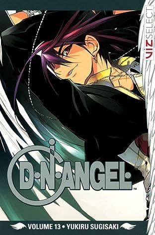 D・N・ANGEL Vol. 13