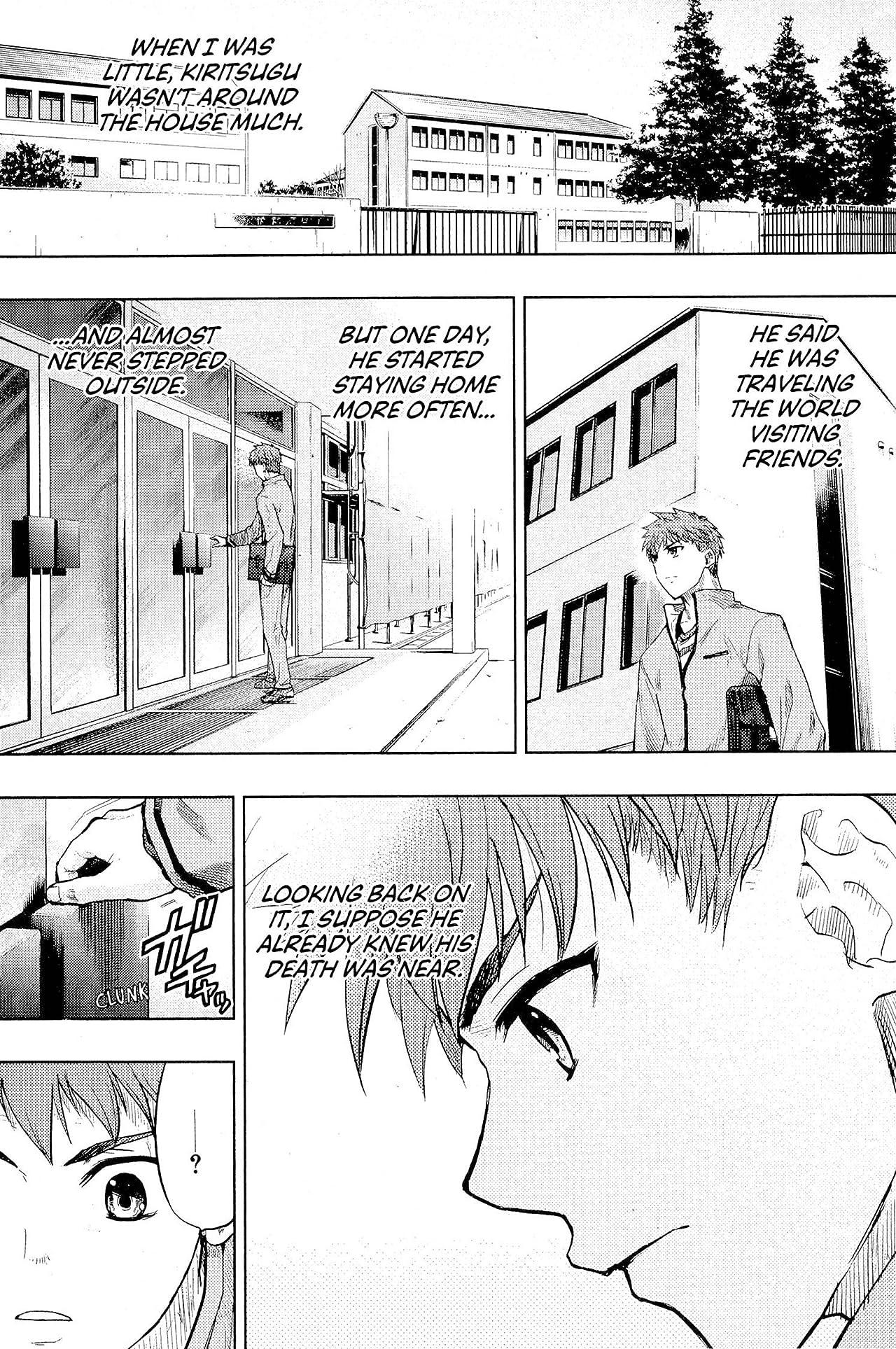 Fate/stay night Vol. 9