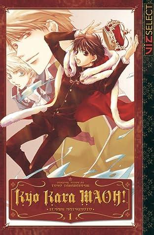 Kyo Kara MAOH! Vol. 1