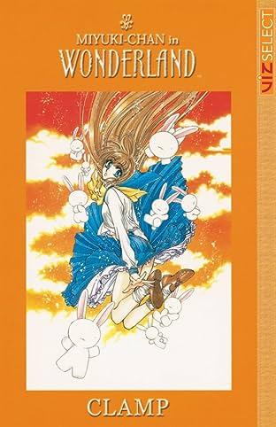 Miyuki-Chan in Wonderland Vol. 1