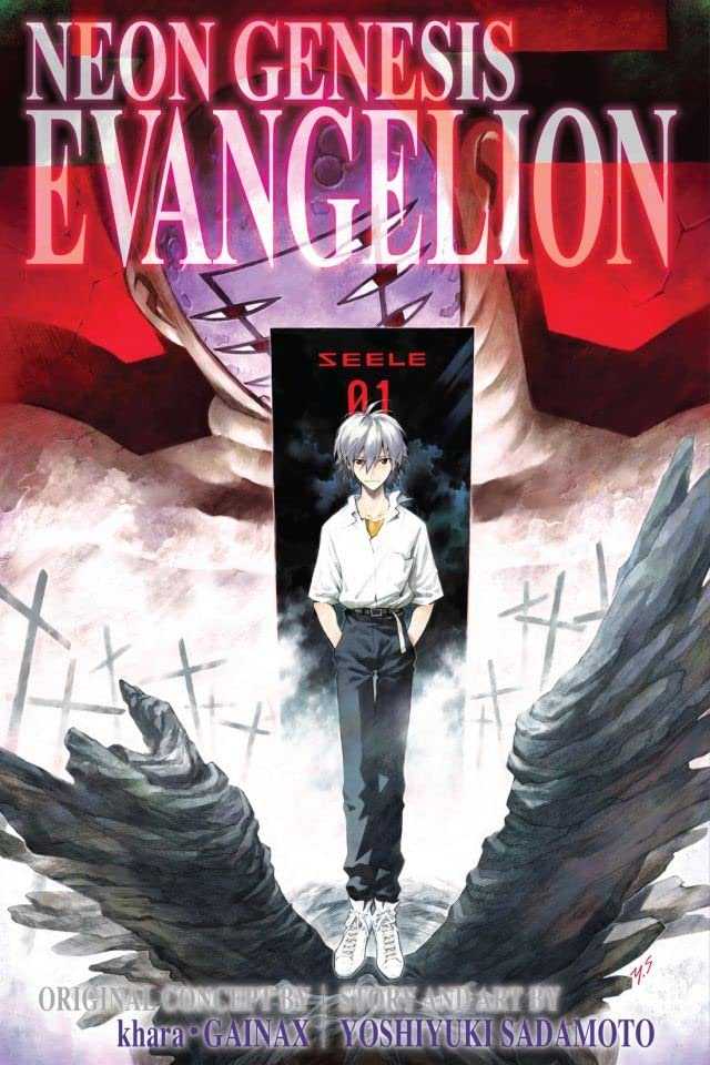 Neon Genesis Evangelion 3-in-1 Edition Vol. 4